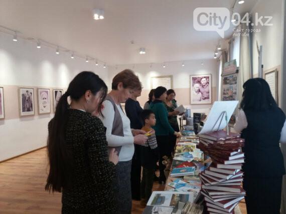 Актобе состоялась презентация книжной выставки, фото-1