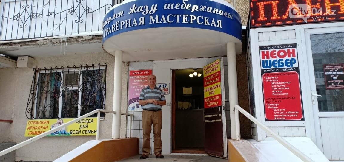 Вагиф Алиханов: Моя работа несет тепло рук, фото-3