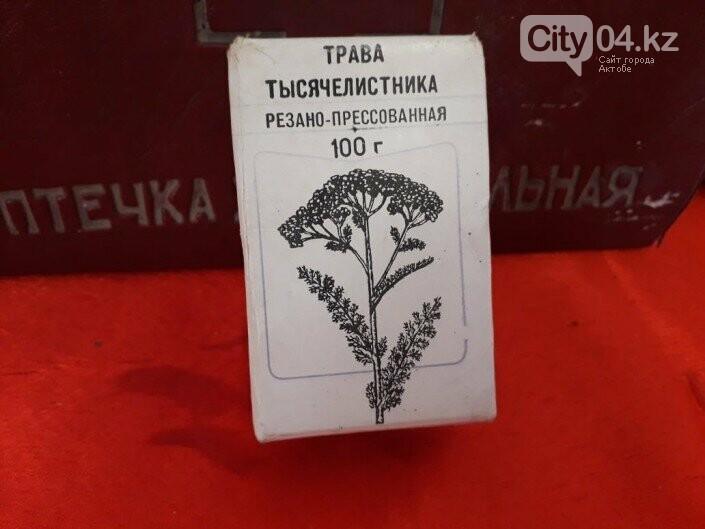 Загадка одного чемоданчика: почему актюбинская семья хранит лекарства 50-летней давности , фото-2