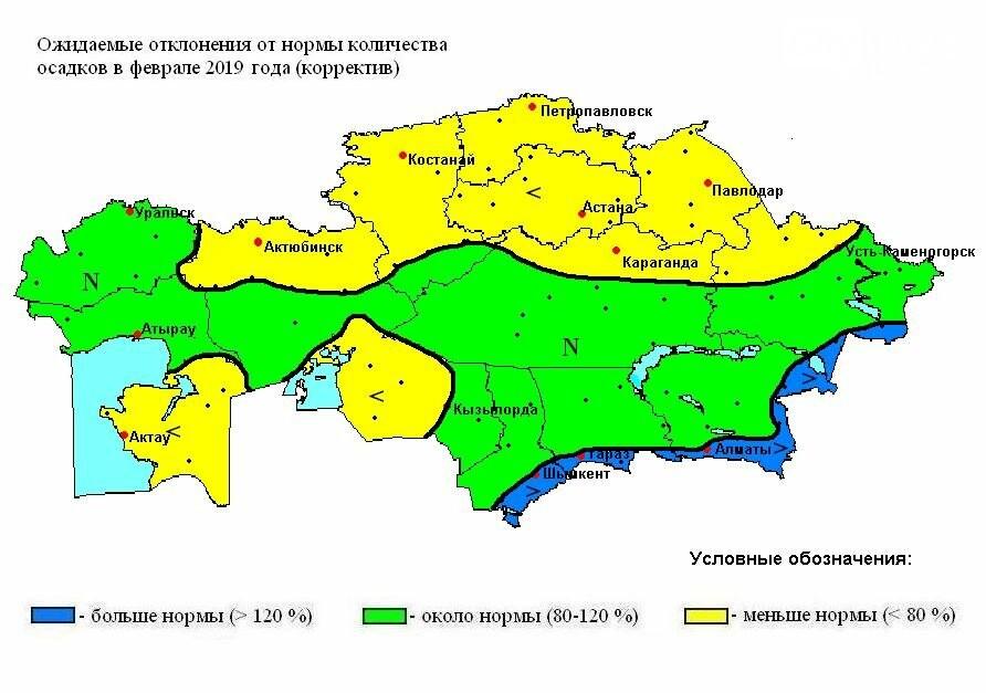 Каким будет февраль в Казахстане, рассказали синоптики, фото-1
