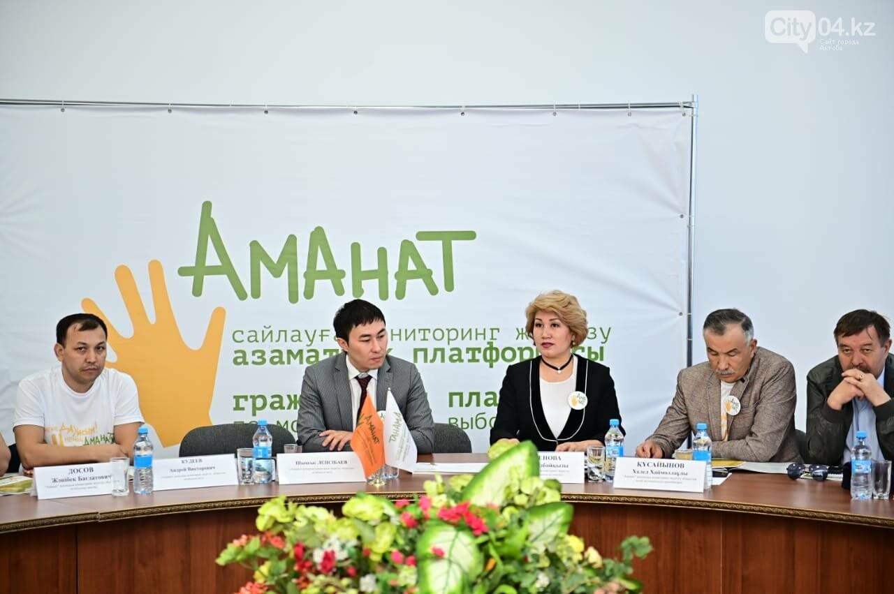 """""""Аманат"""" теперь и в СМИ, фото-1"""