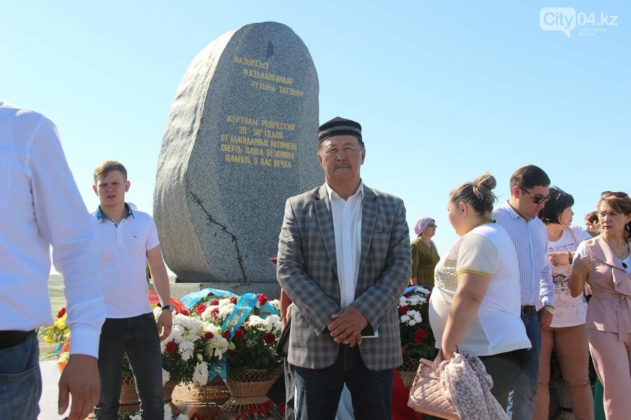 Военнослужащие Актюбинского гарнизона почтили память жертв политических репрессий, фото-5
