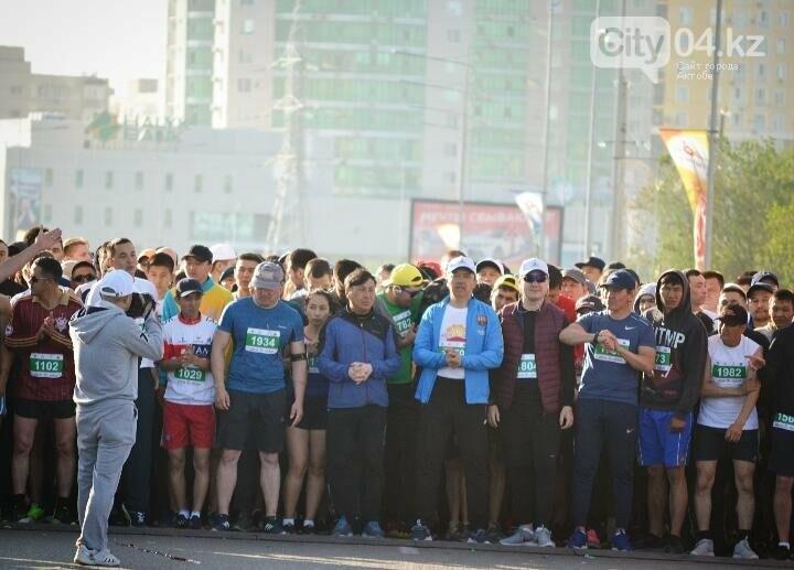 Қайырымдылық марафоннан 2,5 миллион теңге қаражат жиналды, фото-1