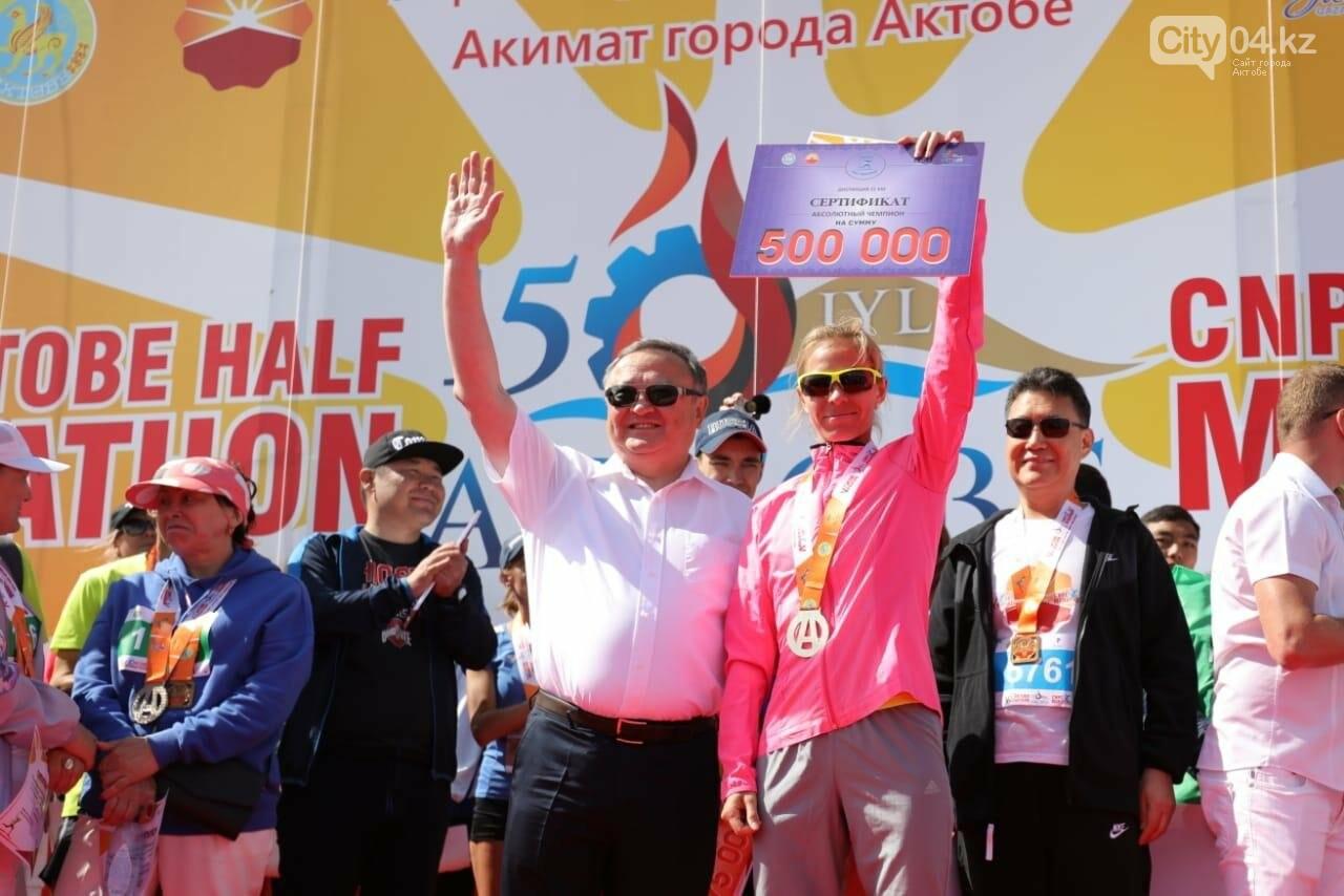 Қайырымдылық марафоннан 2,5 миллион теңге қаражат жиналды, фото-6
