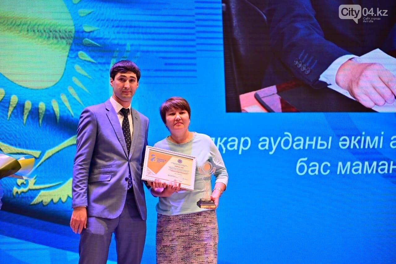 В Актобе наградили госслужащих, фото-2