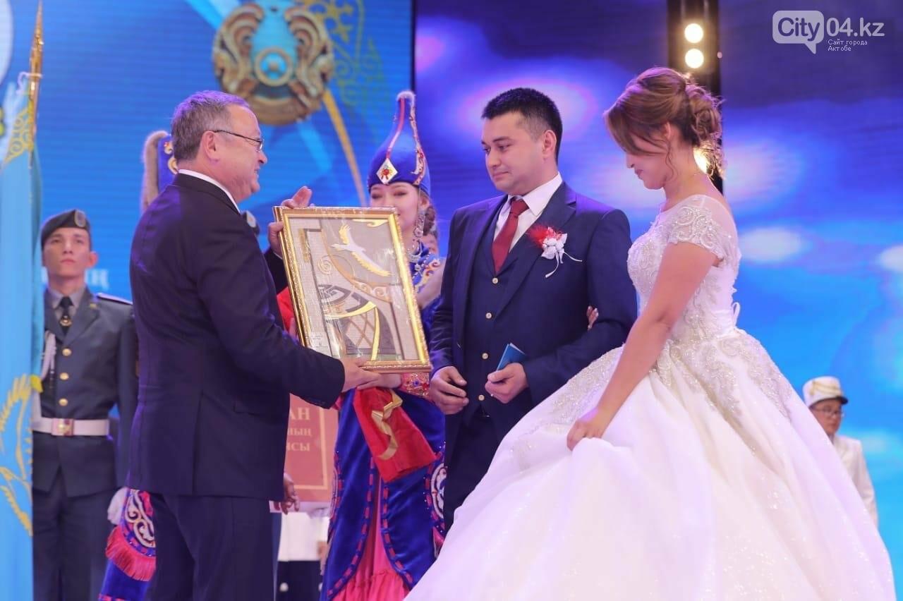 В Актюбинской области празднуют День Конституции , фото-1