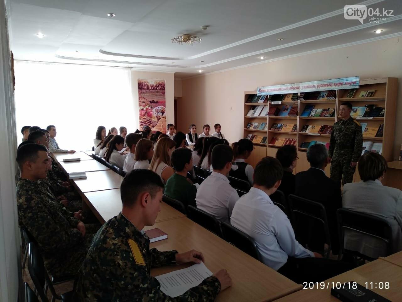 В Актау гвардейцы отметили 175-летие Абая Кунанбаева, фото-2