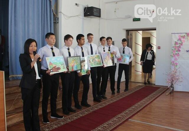 Школьники устроили спасателям праздник, фото-1