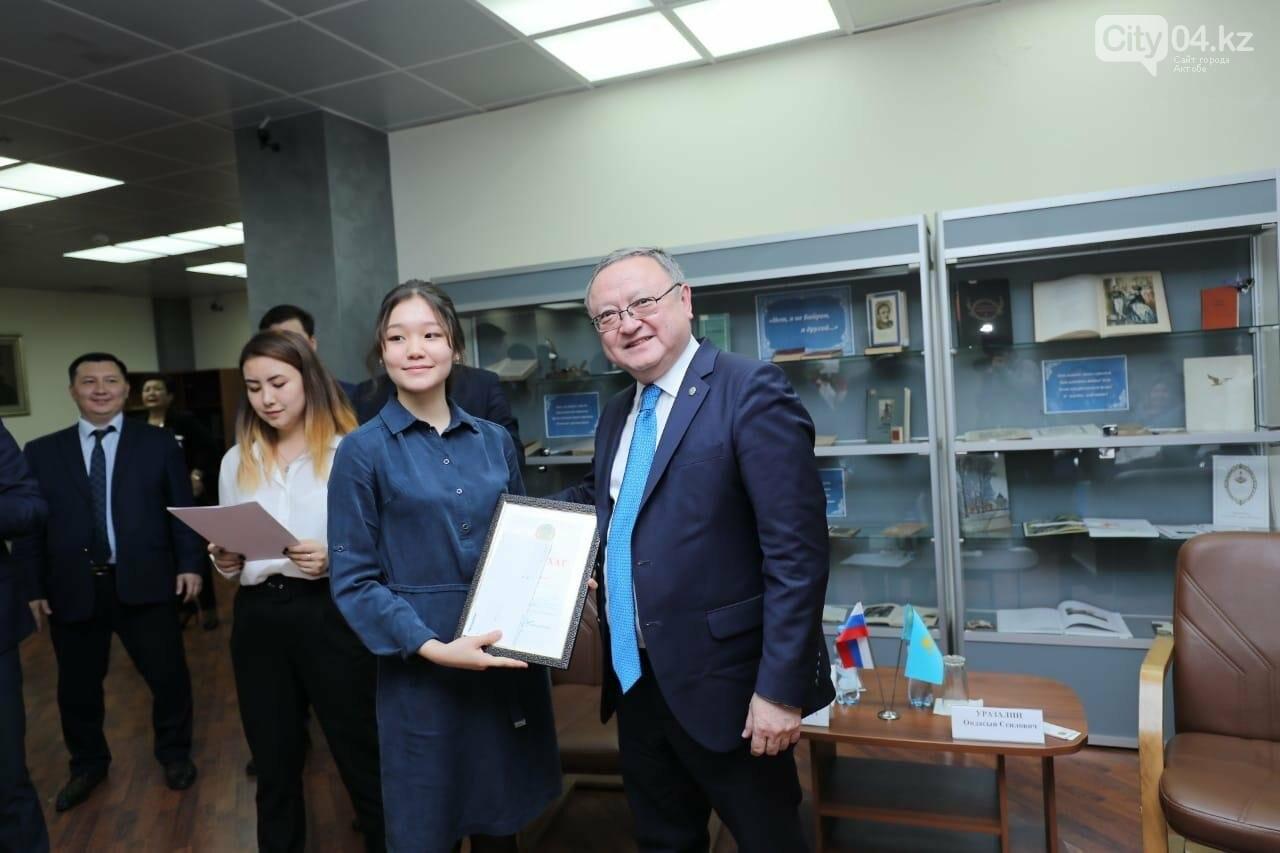 Аким Актюбинской области обсудил в Оренбурге вопросы сотрудничества, фото-1