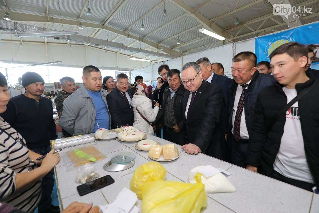 Работники сельского хозяйства отметили свой день ярмаркой и конференцией, фото-2