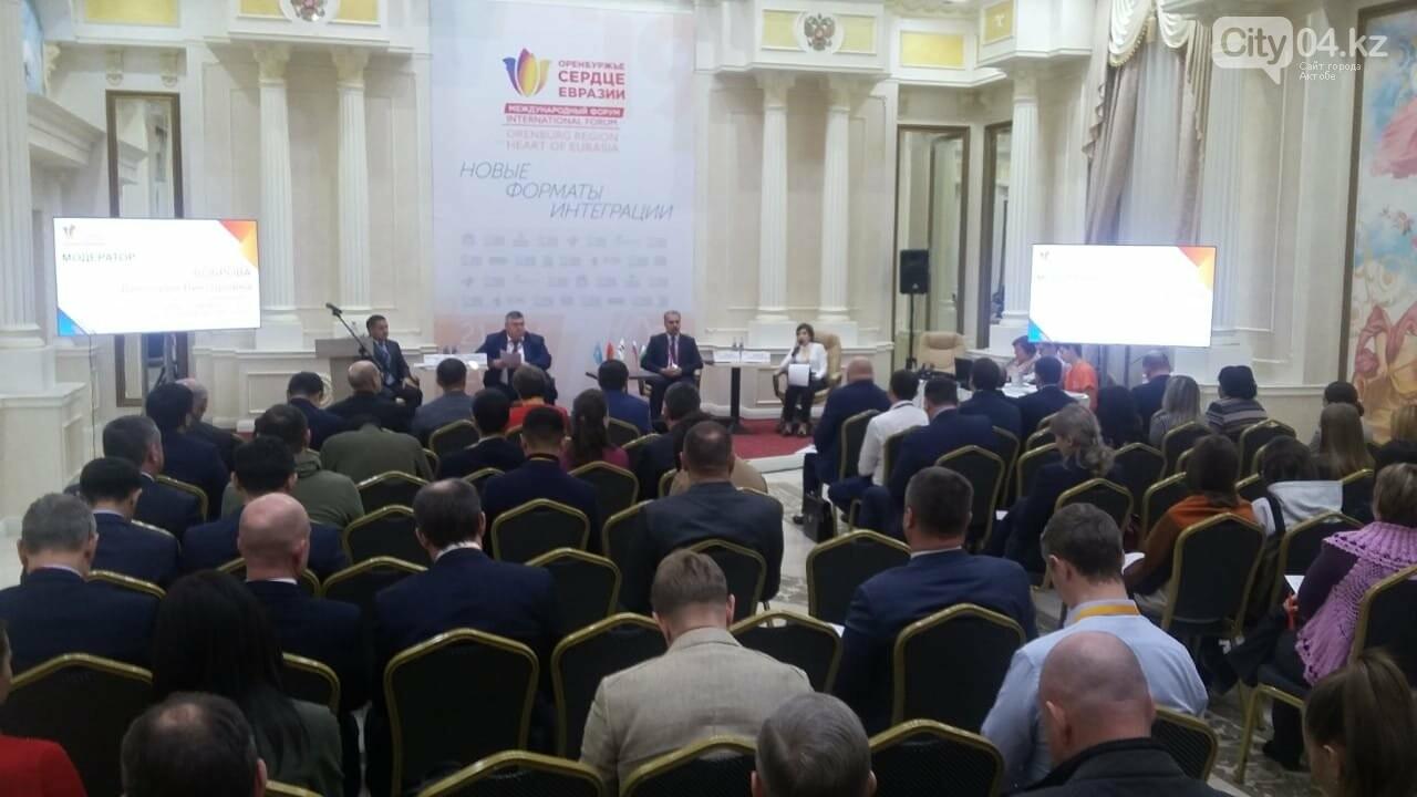 Общий онлайн-сервис намерена создать актюбинская Палата предпринимателей с коллегами из Оренбурга , фото-1