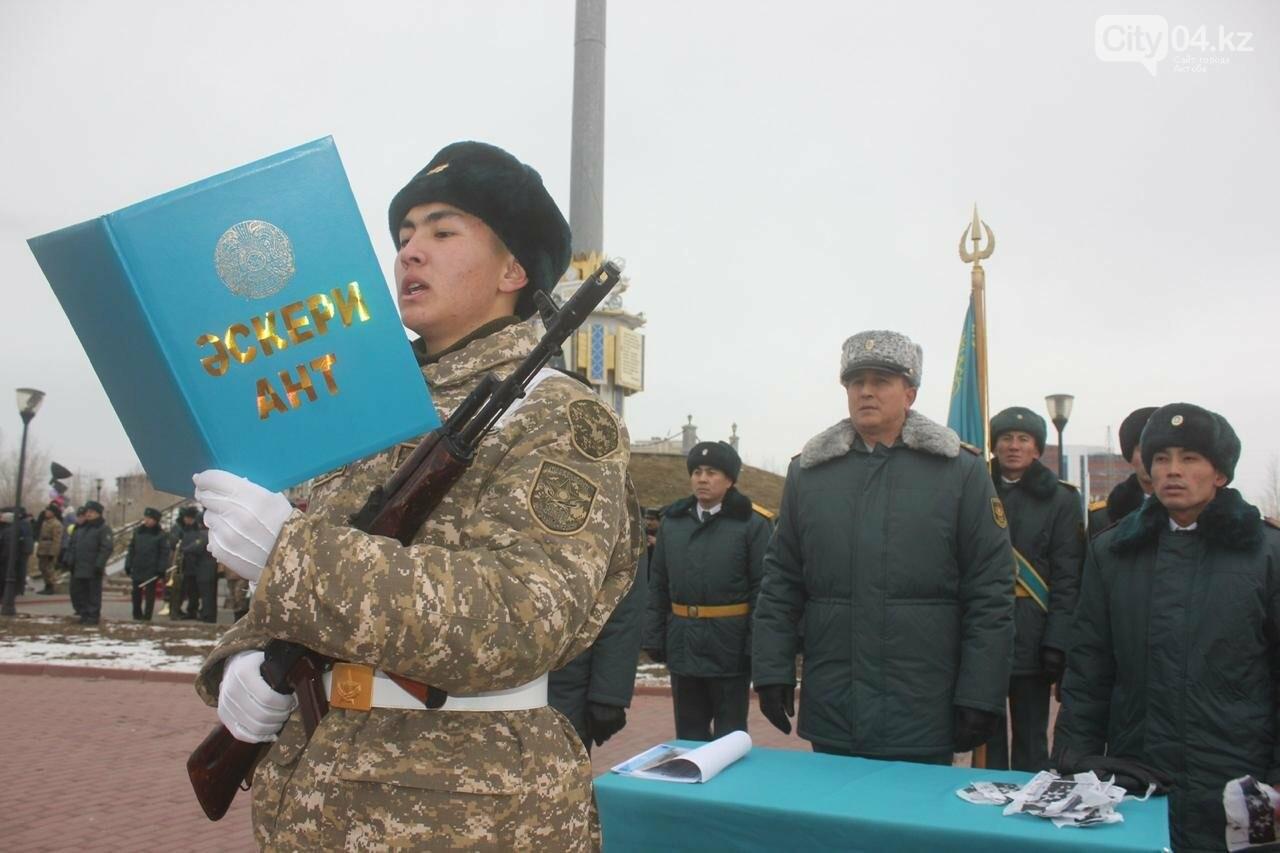В День Первого президента 100 солдат срочной службы приняли присягу в Актобе, фото-2