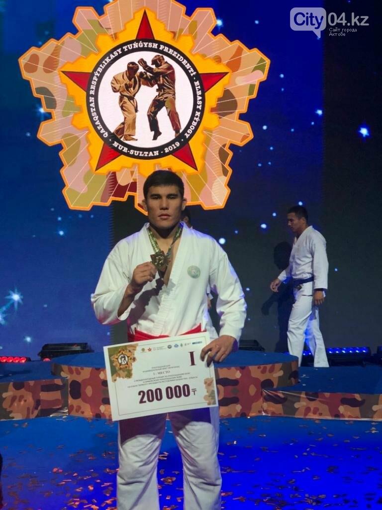 Золотые медали привезли актюбинские полицейские с международного турнира, фото-1