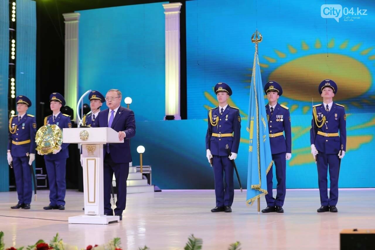 Звания, медали и грамоты получили актюбинцы в честь Дня независимости, фото-1