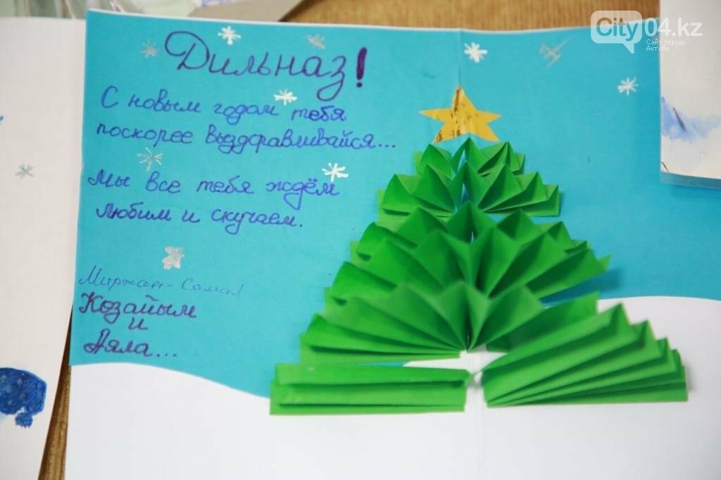 Московский Дед Мороз передаст  актюбинке письма от друзей, фото-1