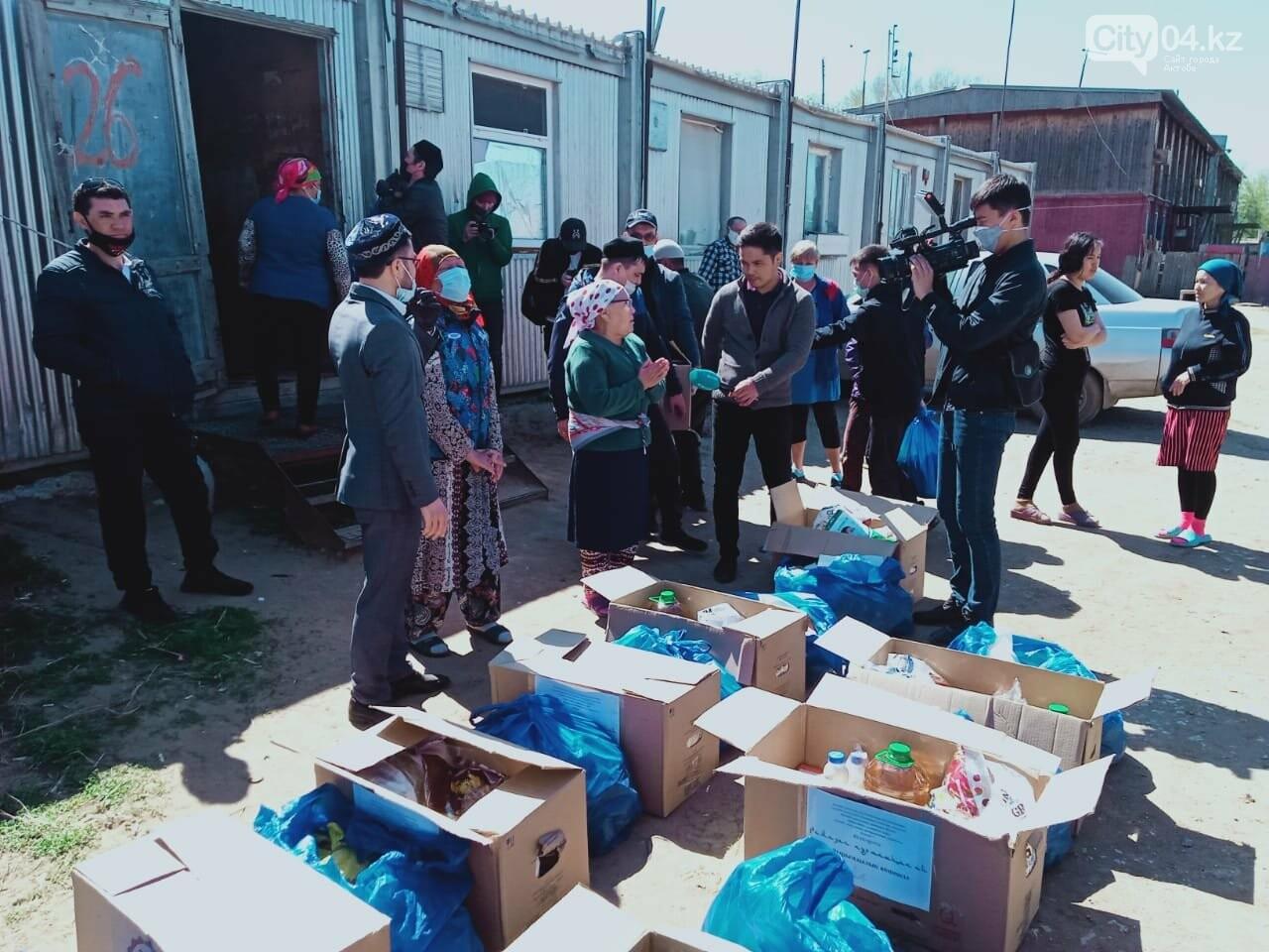 Актюбинские мечети раздают малоимущим поступившие от жамагата пожертвования, фото-1
