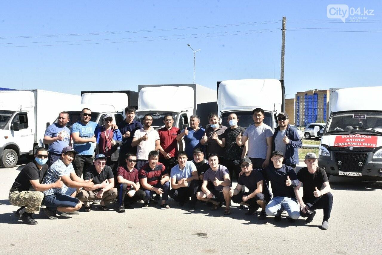 Актюбинцы отправили в Мактараал 100 тонн гуманитарной помощи, фото-1